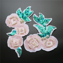2 pcs sequin beaded pink flower garment accessories denim/coat decorative collocation embroidery applique patches for clothing(China)