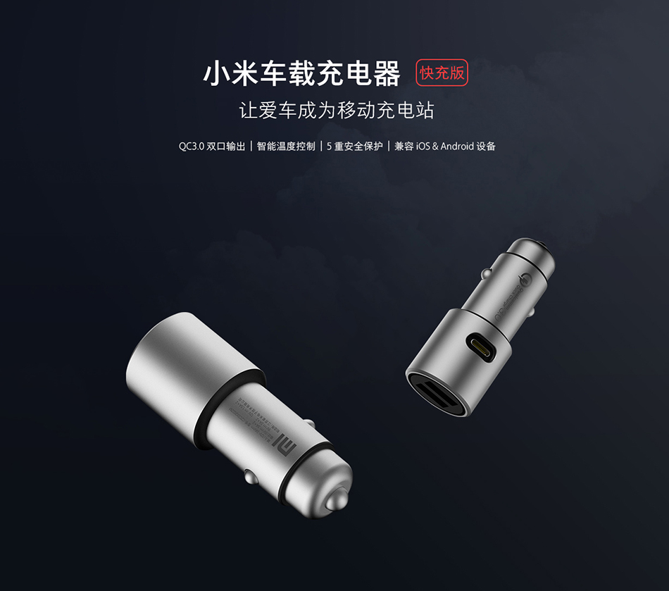 Original Xiaomi Car Charger QC3.0 X2 Full Metal Dual USB Smart Control Quick Charge 3A 36W with Extension Port (10)