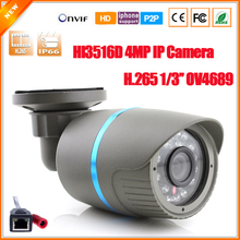 H.265 HI3516D + OV4689 Security Camera IP 4MP Mini Bullet IP Camera Outdoor 4MP ONVIF 2.0 4 Megapixel Camera IR Cut Filter P2P