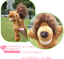 NICI Story game toy cartoon animal brown lion hand puppets plush sleeping pacify educational stuffed baby gift 1pc