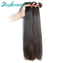 Rosabeauty 3/4 Bundles Indian Natural Striaght Bundle Unprocessed Human Virgin Hair Weave Bundles Natural Color Shipping Free(China)