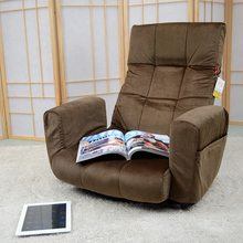 Floor Reclining Armchair 360 Degree Swivel Rotation Japanese Style Living Room Furniture Modern Design Arm Chair Chaise Lounge