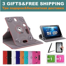 "For Acer Iconia One B1-760HD/B1-770 7""Inch 360Degree Rotating Universal Tablet PU Leather cover case 3 GIFTS(China)"