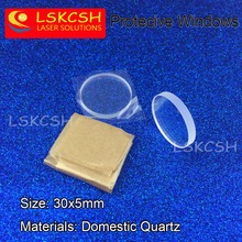 3pcs Domestic Quartz 30*5mm Laser Protective Lens 0-2000W Fiber Laser Mainly Used In The Precitec Laser Head(China)