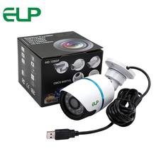 ELP 1MP 1280X720 IR Cut IR Led Day Night Vision USB Camera Aluminum Bullet Case Vandal-Proof Outdoor USB Webcam