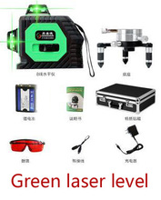 Green  Laser Level 360 Rotary Self Leveling with Battery and Tilt Slash Function Outdoor EU 532nm Laser Beam