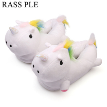 RASS PLE Unisex Unicorn Slippers 2017 Chausson Licorne Indoor Home Infoor Indoor Slippers Adult Fluffy Shoes For House Bedroom