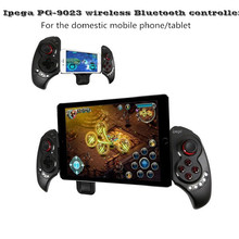 "Wireless Bluetooth Android iPEGA PG-9023 5~10"" Gamecube Controller Gamepad Game Joystick for Android ios Phone/Pad/ PC Laptop"