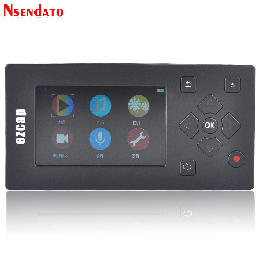 ezcap271 AV Recorder Audio Video Converter (8)