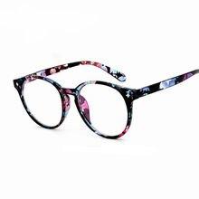Nova Moda Vidros do Olho Óptico óculos Grande Quadro de Miopia Homens  Mulheres Óculos Simples Óculos de Armação Oculos de grau F.. c5dc560861