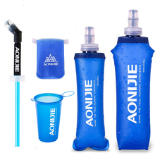 2017 AONIJIE Outdoor sports water bottle survival military pouch drinking bag camelback hydration backpack water bag bottle SD15(China)
