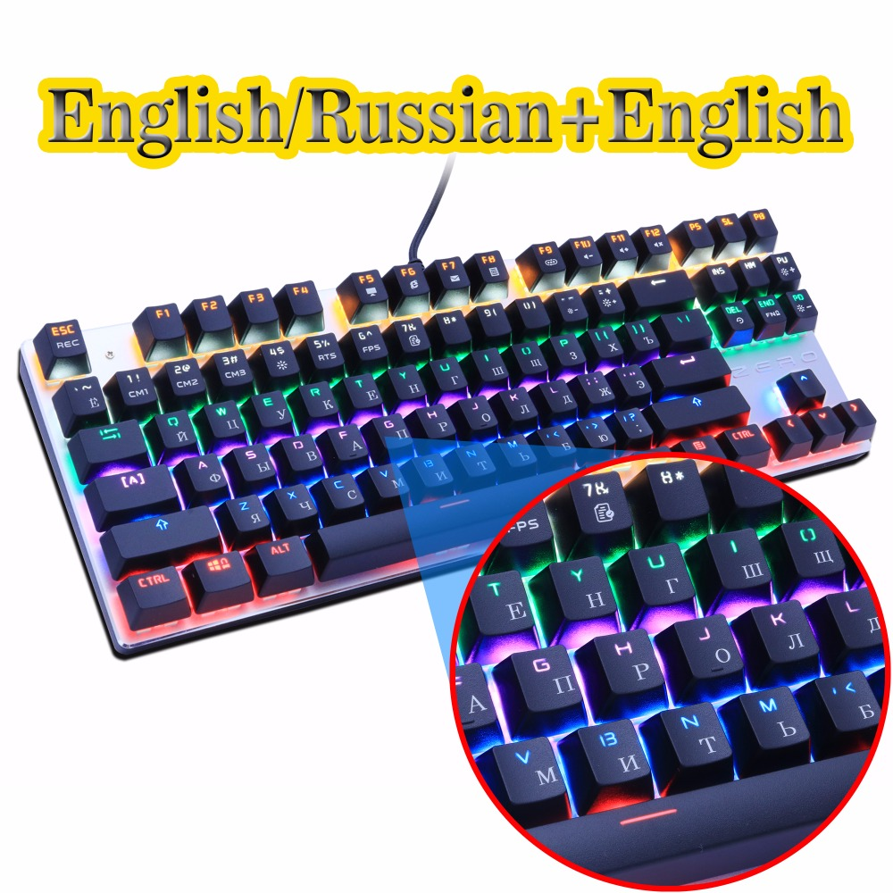 Zero Gaming Mechanical Keyboard Anti-ghosting 87/104 LED Backlit Red Black Blue switch Wired USB Russian sticker for PC laptop(China (Mainland))