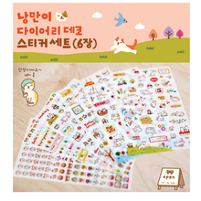 24pcs/set Anime Stickers Notebook Sticker Funny Cartoon Animal Cat Stickers Decorative Smile Face Cute For Notebook For Laptop