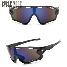 Sunglasses 2017 New UV400 Lens sunglasses riding glasses outdoor sports mountain bike glasses Lens Protection Sunglasses Apr19