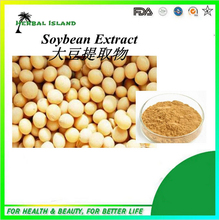 GMP Natural High Quality Phosphatidylserine(PS) from Soybean Extract 900g/lot