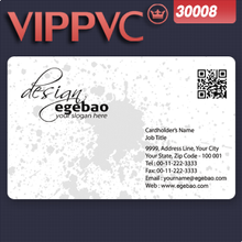 White plastic   business card template a3008 for Clear name card 0.36mm