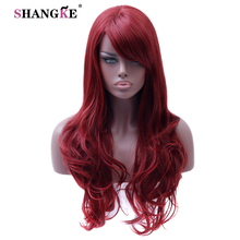 SHANGKE Hair Long Wavy Red Wig Womans  Heat Resistant Synthetic Female Wigs For Black White Women Fake Hair Pieces