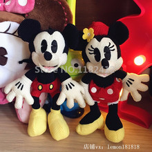 Retro Mickey Minnie Plush Toy Stuffed Animals 15cm 10'' Cute Pendant Keychains Key Chain Girls Toys for Children Kids Gift