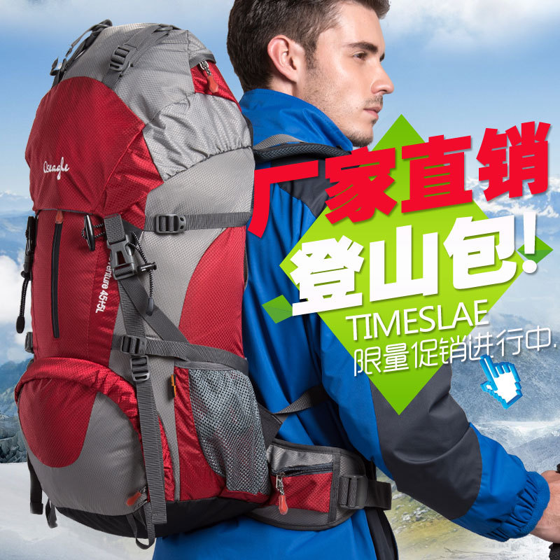 New style outdoor shoulders backpack hiking waterproof tensile super capacity backpack 50 l 60 l multi-function bags 6 color<br><br>Aliexpress