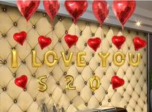 Creative wedding supplies Birthday Party furnishing Alphabet aluminum balloons wedding packages Holiday party supplies