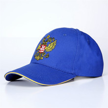 Baseball Cap Men Women Snapback Caps Male Bone Golf Hats For Men Women Chapeau Plain Blank New Hat Russian Embroidery Hat(China)