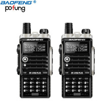 2Pcs/lot 8W High Power DC7.4V 4800mAh Li-ion Battery LEG Lighting Baofeng BF-UVB2 Plus Two Way Radio Walkie Talkie