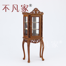 1/12 Scale Miniature Furniture Hand carved glass display cabinet