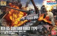 Bandai 1/144 HG ORGIN 002 Guntank early type Gundam  Scale model building hobby
