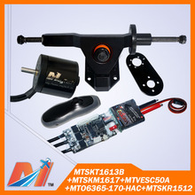 Maytech FREE SHIPPING mountain board 6365 170kv scooter electric motor and v esc and radio remote control and mount truck(5pcs)