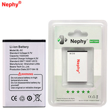 Nephy Original 2017 New Battery BL-5C For Nokia 1100 1200 1650 2300 2310 2600 2610 3100 3120 3650 5130 6030 6600 6263 6230 C2-00