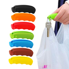 1Piece Random Color Bag Carrying Handle Tools Silicone Knob Relaxed Carry Shopping Handle Bag Clips Handler Kitchen Tools