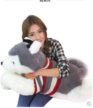 2002 100cm Husky dog skin plush toys, teddy bears hull. Large animal coat factory wholesale