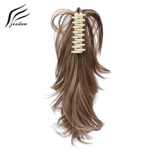 "jeedou 14"" 35cm 95g DIY Deformable Metal Claw Ponytail Synthetic Body Wavy Short Gradient Ponytails Hair Extensions Black Color(China)"