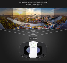 3D VR Glasses/Headset Virtual Reality Viewer Virtual Visore 3D Eyeglasses for Watch Movie Game Video VR Google and Controller(China)