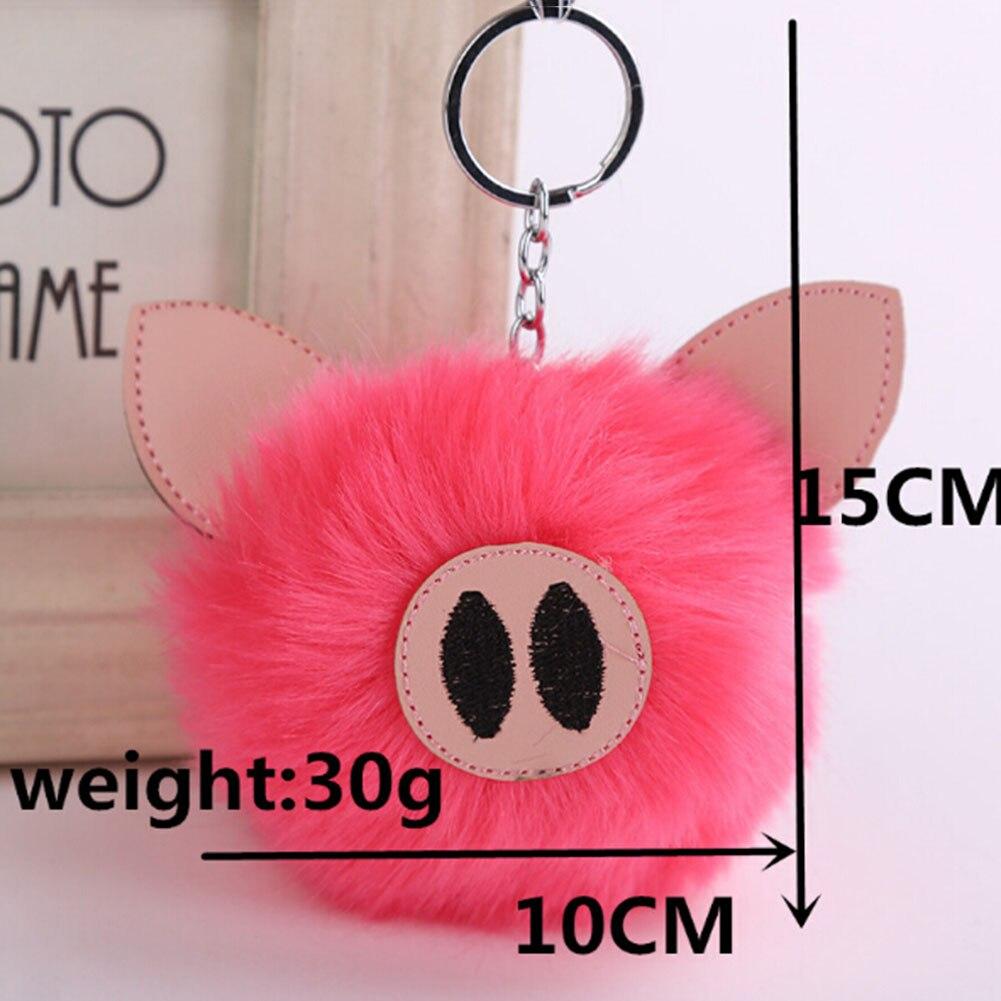 Pom Pom Pig Keychain