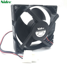Brand new Nidec U92C12MS7BA3-52 Z20 12V 0.10A FOR Refrigerated full waterproof humidifier ventilation fan IP68