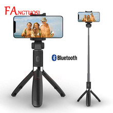 3 in 1 Wireless Bluetooth Selfie Stick Für iPhone 8X7 6 s Plus Faltbare Handheld Monopod Auslöser Fernbedienung erweiterbar Mini Stativ(China)