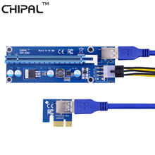CHIPAL 10PCS VER006C 0.6M PCIE PCI-E 1X to 16X Riser Card Extender with USB 3.0 Cable / 6Pin Power Cable for BTC LTC ETH Mining(China)