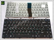 Russian RU Keyboard for DNS Clevo W230SS W230ST 6-80-W5470-280-1 W230  W230SD  Black