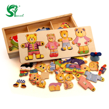 Wooden toys for children puzzles little bear change clothes Scene Dressing game Puzzle Educational Kids Toys free shipping