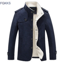 FGKKS Brand New Men Trench Coat Cotton Padded Thick Casual Solid Male Windproof Jacket Slim Fit Stand Collar Mens Windbreaker