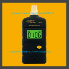 Smart Sensor AR2000 Breath Alcohol Tester,blood alcohol content (BAC)  AR-2000