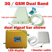 2G 3G GSM Repeater Signal Boosters GSM 3G repeater dual band cell phone signal booster amplifier GSM900+WCDMA2100 antenna 1 set
