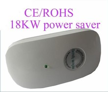 20pcs/1lot Energy Saver 30%-50% , 18KW Electricity Saving Box US/UK/EU/AU Plug Power Saver free shipping(China)
