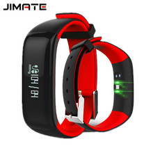 P1 IP67 Waterproof Smartband Blood Pressure Bluetooth Smart Bracelet Wearable Heart Rate Monitor Wristband for Android IOS Phone(China)