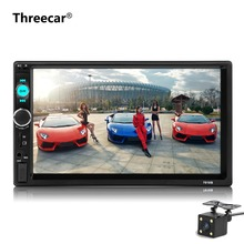 Autoradio 2 Din 7 inch LCD Touch screen car radio player auto audio bluetooth multiple Languages Menu support Rear View Camera(China)
