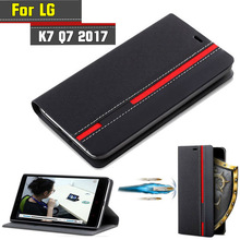 For LG K7 Q7 2017 Case Flip Luxury Fashion PU Leather Back Fundas Coque Cover Case For LG K7 Q7 2017 With Phone Stand