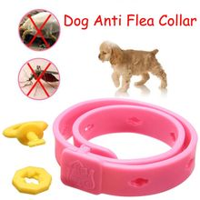 1PCS Pink Grooming Tool Dog Puppy Pet Collar Remedy Neck Strap Anti Flea Mite Acari Tick Mite Remover Remedy Collar