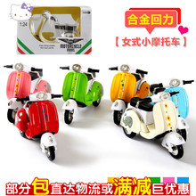 Cute alloy motorcycle model  children toy cars 1:24 motor cycle motor bike model for girl in box