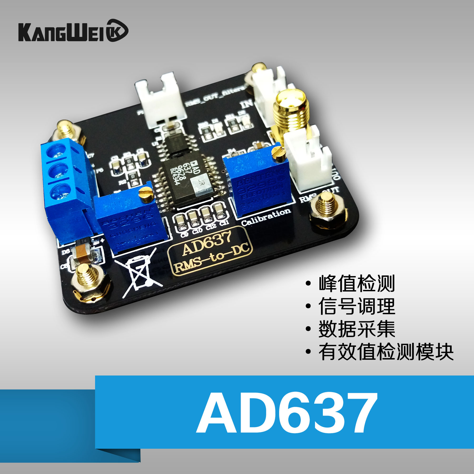 AD637 module effective value detection module peak detection signal conditioning data acquisition peak module<br>